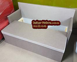 Диван для узкой кухни с подлокотниками + пуф, фото 3