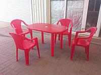 Комплект садовой мебели ЛЮКС! Стол большой + 4 кресла!, фото 1