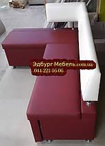 Кухонный уголок с укороченной спинкой для подоконика, фото 3