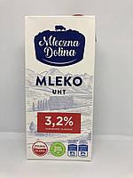 Молоко Mleczna Dolina 3,2 % 1 л