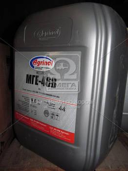 Масло гидравлическое Агринол МГЕ-46В (Канистра 10л/9кг) (арт. 4102816895)