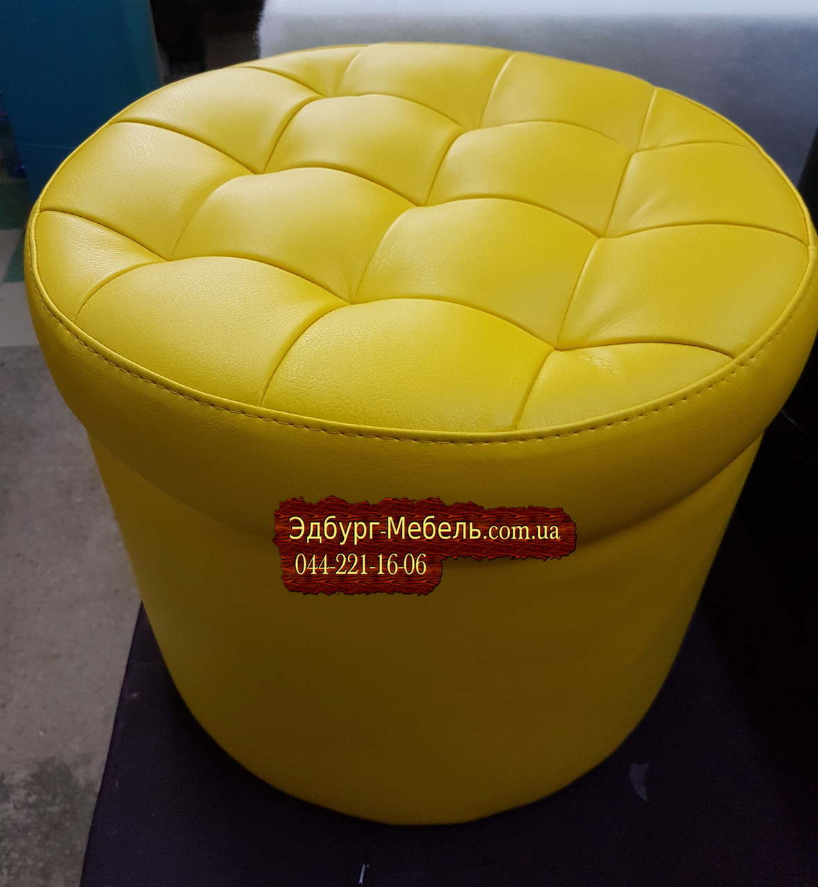 Круглый пуф желтого цвета