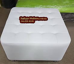 Пуф для шоурума, магазина 70х70см  экокожа белая, фото 2