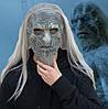 Игра Престолов Король Ночи Белый ходок карнавальная маска