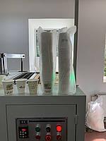 OGO CUP - бумажные стаканчики для кофе-машин. отличное предложение !