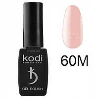 Гель-лак Kodi Professional 60М - 8 ml - Гель-лаковое покрытие для ногтей