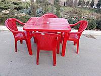 Комплект садовой мебели ЛЮКС! Стол прямоугольный + 4 кресла!