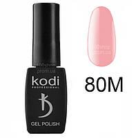 Гель-лак Kodi Professional 80М - 8 ml - Гель-лаковое покрытие для ногтей