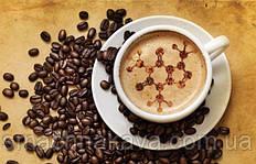 Кофе без кофеина, что это?