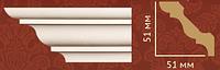 Карниз HM-23051