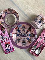 Набор  детской посуды  из 5 предметов для кормления Лол LoL
