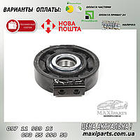 Подшипник подвесной DB 609-709 d=35mm
