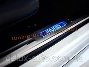 Накладки на пороги с подсветкой для Chevrolet Aveo 2011+