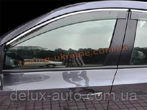 Ветровики на Chevrolet Cruze 2011+