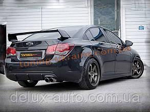 Юбка задняя (диффузор 2) на Chevrolet Cruze 2012+