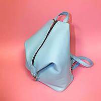 """Женский кожаный рюкзак """"London"""" голубой флотар, фото 1"""