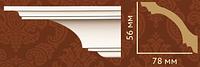 Карниз HM-23056