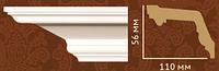 Карниз HM-23057