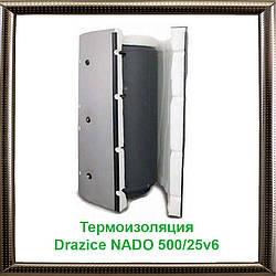 Термоизоляция Drazice NADO 500/25v6