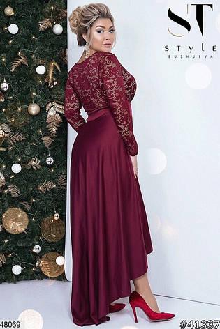 Шикарное нарядное вечернее платье  размеры:48-50,50-52, фото 2