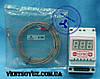 Датчик температуры с терморегулятором