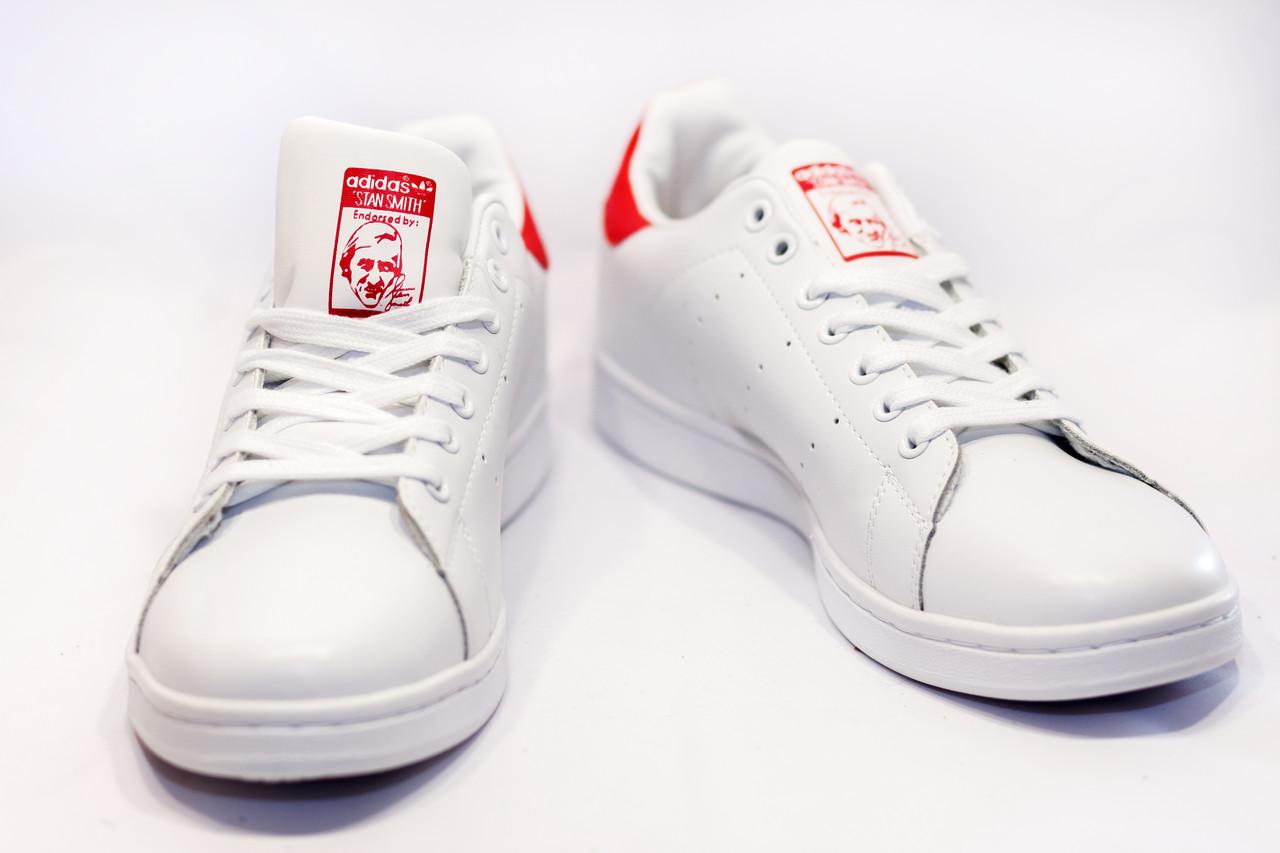 Кроссовки мужские в стиле Adidas Stan Smit белые