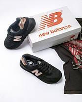 Кроссовки New Balance 574 , Женские, Черные, Замш. Кросівки Жіночі Чорні, Замш размер 37, фото 2