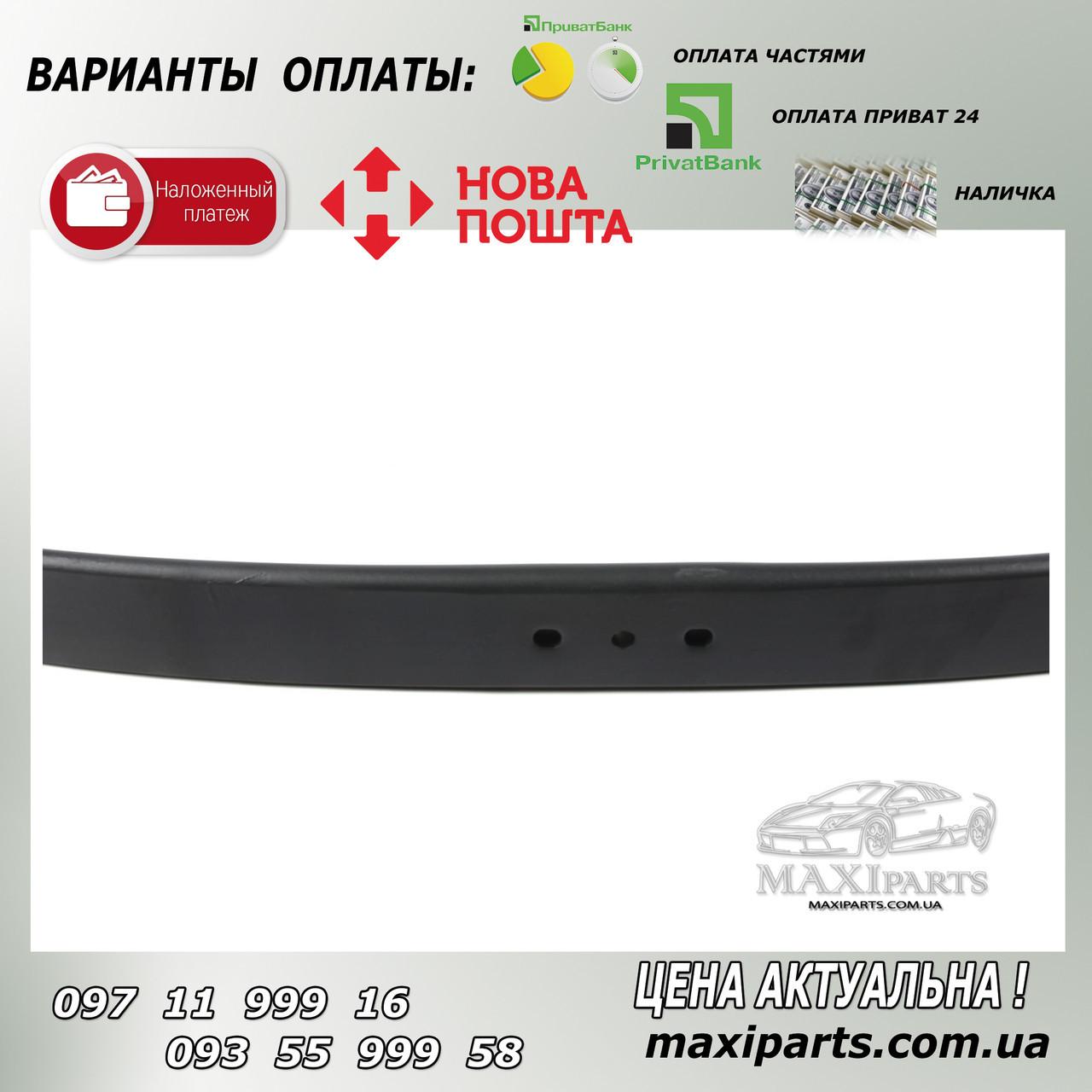 Рессора задняя коренная Mercedes Sprinter 208-316/VW LT 28-35 с отверстием 70x735x750 19mm