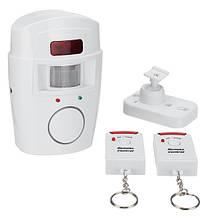 Сенсорная сигнализация с датчиком движения с дистанционным управлением Mini Alarm Pro Remote Controlled