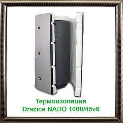 Термоизоляция Drazice NADO 1000/45v6