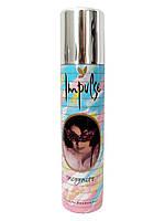 Дезодорант парфумований Impulse Incognito 100мл.