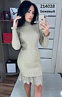 Стильное женское платье СУПЕР ХИТ❗️❗️
