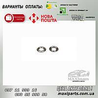 Шайба под форсунку Citroen/Peugeot 1.8D/1.9D 7.0x13.5x1.2
