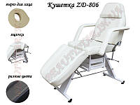 Кушетка косметологическая ZD-806