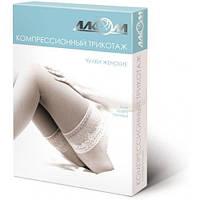 Чулки женские компрессионные с открытым мыском, 2 класс компрессии Алком арт.6082 (Украина)