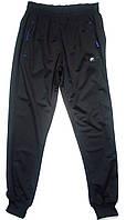 Мужские зауженные штаны NIKE ,лицензия,манжет,ткань лакоста.