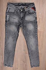 SPARTA мужские джинсы (29-36/7шт.) Осень 2019