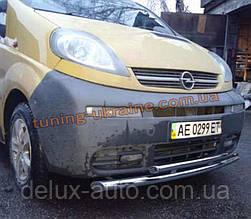Защита переднего бампера труба двойная D60-42 на  Renault Trafic 2002-2013