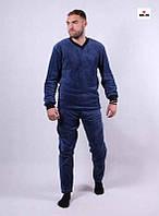 Пижама мужская махровая теплая синия, домашняя зимняя 44-60р.