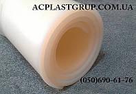 Резина силиконовая термостойкая, рулонная, толщина 3.0 мм, ширина 1200 мм.