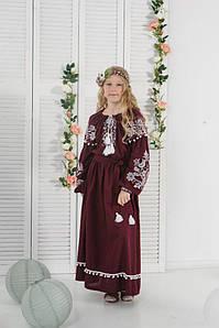Сукня Волинські візерункі для дівчинки довге вишите 134 см кольори марсала
