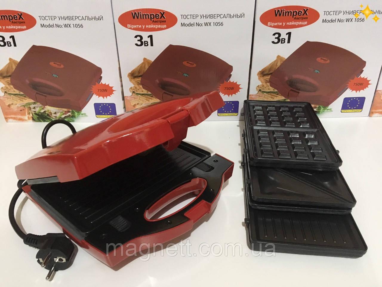 Тостер, сендвичница, вафельница 3 в 1 Wimpex WX-1056  750Вт