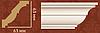 Карниз HM-23063