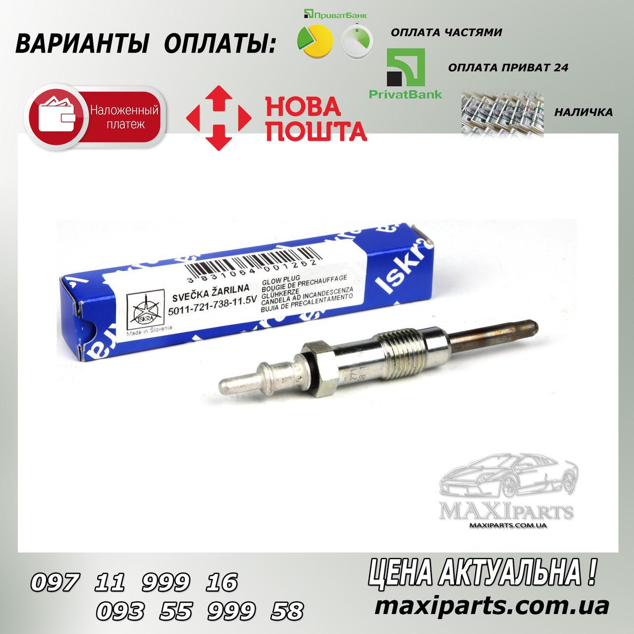 Свеча накала Mercedes Sprinter 2.9TDI OM602 96-00