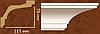 Карниз HM-23069