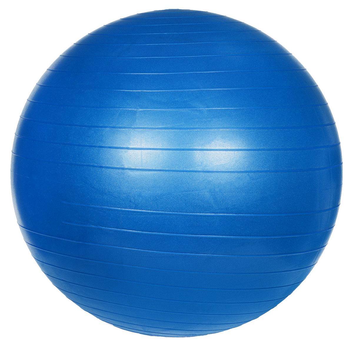 Мяч для фитнеса, диаметр 75 см