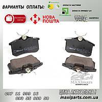 Колодки тормозные задние VW Caddy III 04-/Peugeot 308 07-/Citroen C4 04- 87.1x52.8x17.2
