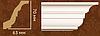 Карниз HM-23070