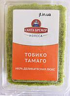 Икра Тобико Тамаго зелёная (tobikko), 0,5 кг