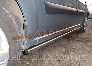 Пороги боковые труба без проступей D42 на Renault Logan 2013